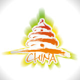 Vector: colorful brushwork Temple of Heaven Royalty Free Stock Image