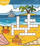 Vector colorful crossword in Russian about sea and animals. Vector colorful crossword in Russian, education game for children about sea and animals. Answers Stock Photos