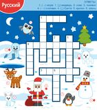 Vector colorful crossword in Russian about winter animals. Vector colorful crossword in Russian, education game for children about winter animals and Christmas Stock Photography