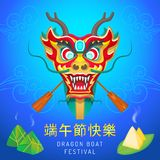 Vector chinese dragon boat festival Stock Photography
