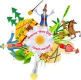 Illustration of oriental spring nauruz fest in Kazakhstan Stock Images