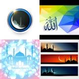 Vector creative set of ramadan festival background illustration Stock Photography