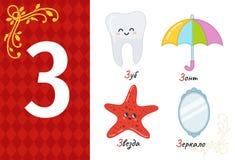 Vector cute kids alphabet. royalty free illustration