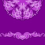 Vector cute pattern with shadow Royalty Free Stock Photo