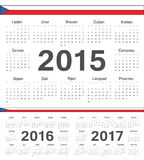 Vector Czech circle calendars 2015, 2016, 2017. Week starts from Monday Stock Images