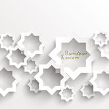 Vector 3D Muslim Paper Graphics. Translation: Ramadan Kareem - May Generosity Bless You During The Holy Month Royalty Free Stock Photography