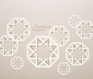 Vector 3D Muslim Paper Graphics. Translation: Ramadan Kareem - May Generosity Bless You During The Holy Month Royalty Free Stock Photos