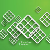 Vector 3D Paper Graphics. Translation: Ramadan Kareem - May Generosity Bless You During The Holy Month Stock Photography