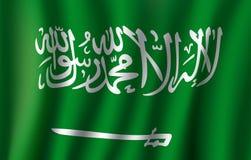 Vector 3D vlag van het nationale symbool van Saudi-Arabië royalty-vrije illustratie