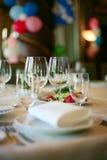 Vector de banquete Fotos de archivo libres de regalías