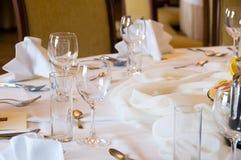 Vector de banquete redondo Fotos de archivo
