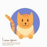 Vector de Cat Face Smile Banner Flat de la historieta Imágenes de archivo libres de regalías