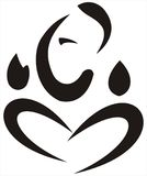 Vector de Ganesha imagen de archivo libre de regalías