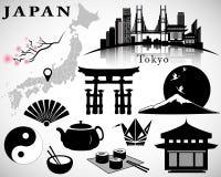 Vector de Japón fijado: símbolos de Japón, mapa, horizonte de Tokio, iconos Fotos de archivo libres de regalías
