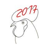 Vector de la cabeza 2017 del gallo Fotos de archivo libres de regalías