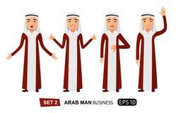 Vector de la historieta de la mano de negocios de las emociones que agita del sistema árabe del hombre adiós aislado en blanco stock de ilustración