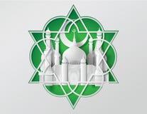 Vector de la mezquita de papel Foto de archivo
