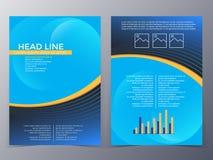 Vector de la plantilla del diseño del folleto del negocio y de la tecnología Fotografía de archivo