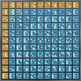Vector de multiplicación de la escuela Fotos de archivo