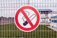 Vector de no fumadores Imágenes de archivo libres de regalías