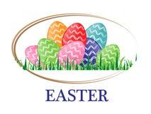 Vector de Pascua Imagenes de archivo