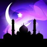 Vector de Ramadan