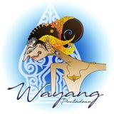 Vector de Wayang, carácter de Puntadewa y gunungan Foto de archivo