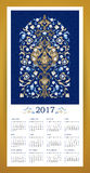 Vector decorated illustration and calendar 2017. Vector calendar for 2017. Ornate decorated illustration and calendar grid. Bright floral decor. Elegant bouquet vector illustration