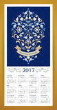 Vector decorated illustration and calendar 2017. Vector calendar for 2017. Ornate decorated illustration, calendar grid. Bright floral decor, place for company stock illustration