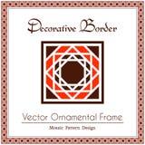 Vector decoratief frame Royalty-vrije Stock Afbeeldingen