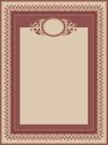 Vector decorative frame Stock Image