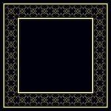 Vintage decorative frame royalty free illustration
