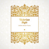 Vector decorative frame in Victorian style. Royalty Free Stock Images