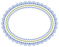 Vector decorative frame on white background Royalty Free Stock Photo