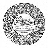 Vector decorative hand drawn circle frame Stock Photos