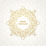 Vector decorative line art frame for design template. Royalty Free Stock Images