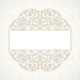 Vector decorative line art frame in Eastern style. Stock Photography