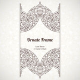 Vector decorative line art frame in Eastern style. Stock Photo