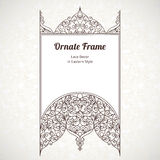 Vector decorative line art frame in Eastern style. Stock Image