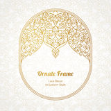 Vector decorative line art frame in Eastern style. Stock Images