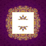 Vector decorative line art frame in Eastern style. Royalty Free Stock Photo