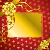 Vector decorative present background Stock Photos