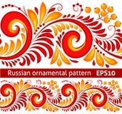 Vector dekoratives mit Blumenmuster in der traditionellen russischen Art Hohloma Stockfoto