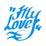 Vector del amor Muestras felices de las letras de la mano del día de tarjetas del día de San Valentín Foto de archivo libre de regalías