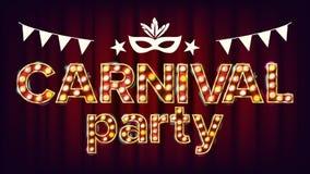Vector del cartel del partido del carnaval Elemento que brilla intensamente del carnaval 3D Para el diseño de la invitación de la libre illustration