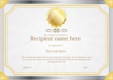 Vector del diseño de la plantilla del marco del certificado del premio Imágenes de archivo libres de regalías