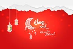 Vector del diseño de Ramadan Kareem Mubarak Cloud Background Template ilustración del vector
