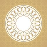Vector del ejemplo del fondo del saludo de Eid Mubarak libre illustration