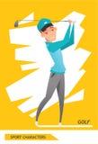 Vector del jugador de golf de los caracteres del deporte Imagen de archivo