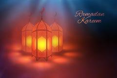 Vector del kareem de Ramadan Fondo de Eid Mubarak el Ramadán Diseño de linterna del Ramadán Vector islámico EPS 10 del modelo Foto de archivo libre de regalías